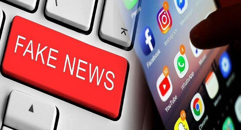 Bihar vidhan sabha chunav 2020 : सोशल मीडिया पर Fake News फैलाना पड़ेगा भारी, CVigil ऐप के जरिए निगरानी करेगा आयोग