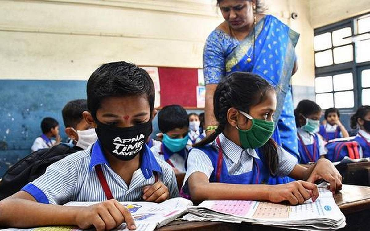 Bihar School Reopen: बिहार में जनवरी अंत तक खोल दिए जाएंगे 8वीं तक के स्कूल!, जानें कब से चलेंगी जूनियर कक्षाएं...
