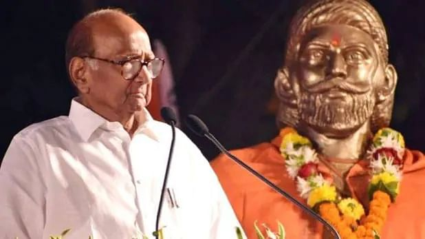 Kangana Ranaut: कंगना के दफ्तर में BMC की कार्रवाई पर शरद पवार का बड़ा बयान, कही ये बात