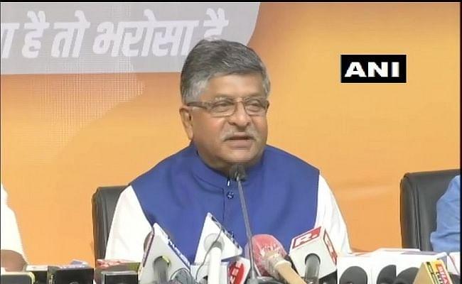 बिहार विधानसभा चुनाव 2020 : रविशंकर प्रसाद का दावा, बिहार में फिर एनडीए की सरकार