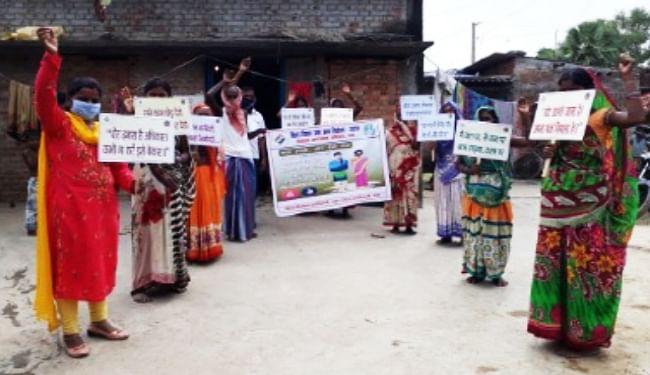 गया में बिहार विधानसभा आम निर्वाचन 2020 को लेकर मतदाता जागरूकता कार्यक्रम किया गया आयोजित