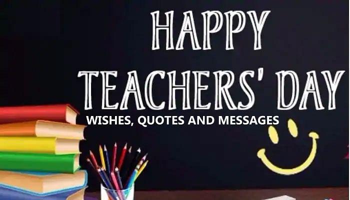 Happy Teachers Day 2020 Wishes, Images, Quotes, Shayari : गुरु तेरे उपकार का कैसे चुकाऊं मैं मोल, शिक्षकों के चरणों में वंदन करें और उन्हें भेजें ये शुभकामना भरे संदेश