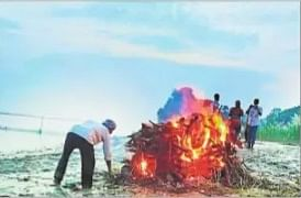 रघुवंश बाबू का चिता को जलाते लोग.