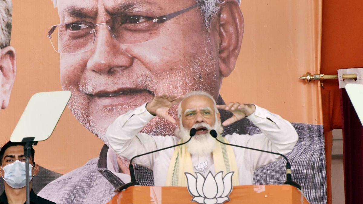 Bihar Assembly Election 2020: रैली में पीएम मोदी की अपील- त्योहारों पर जो भी खरीदें, लोकल खरीदें, भागलपुरी सिल्क और मंजूषा पेंटिंग को साथ देने की सलाह