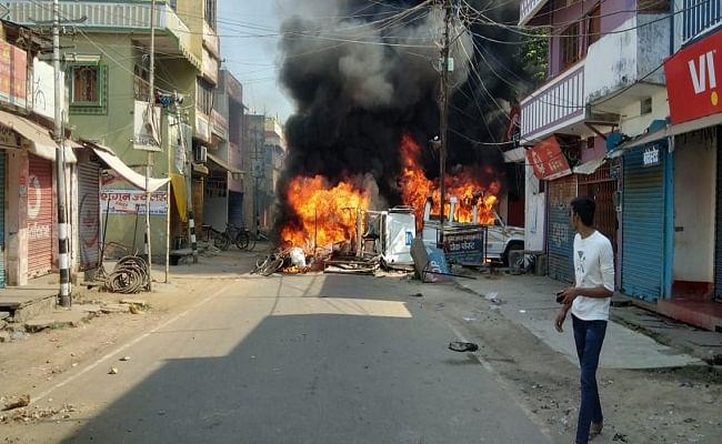 LIVE: Bihar Vidhan Sabha Chunav के बीच मुंगेर में भयावह हिंसा, SP कार्यालय पर हमला, पुलिस की गाड़ी फूंकी