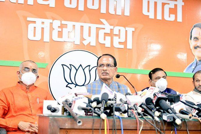 Madhya Pradesh by Election Result 2020 : कांग्रेस धड़ाम! भाजपा ने यूं ली चुटकी तो...