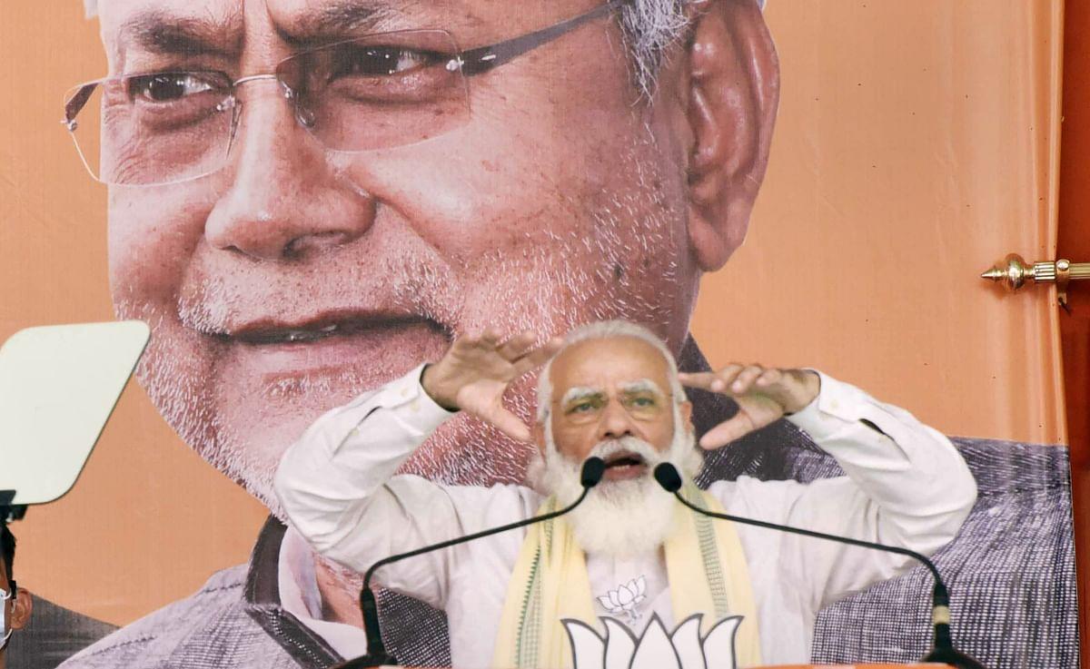 Bihar Chunav 2020, Live Update: तेजस्वी-राहुल ने पूछा सवाल, PM मोदी और CM नीतीश ने गिनाई उपलब्धियां