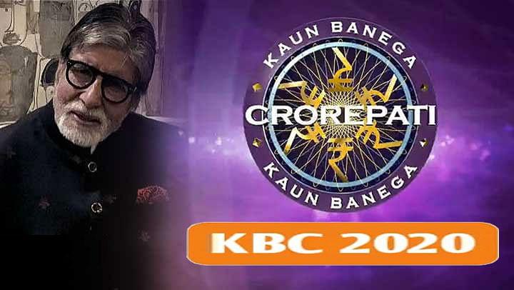 KBC 12 LIVE Updates :  हॉटसीट पर छवि कुमार, यहां देखें KBC Play Along के आज के विनर्स की पूरी लिस्ट