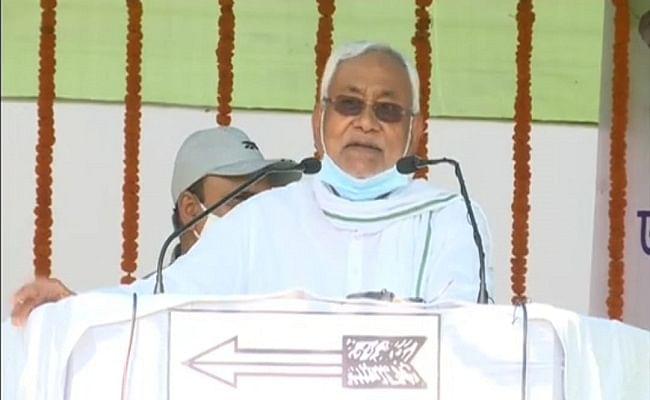 Bihar Chunav 2020: जंगलराज में माल के चक्कर में कराया जाता था अपहरण, हमने बिहार में लाया कानून का राज- नीतीश कुमार