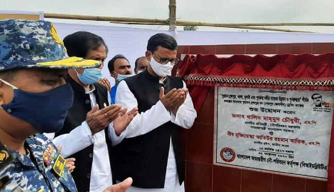 बांग्लादेश में बूढ़ी ब्रह्मपुत्र नदी पर ड्रेजर कार्य का मंत्री खालिद महमूद चौधरी ने किया उद्घाटन, ...पढ़ें भारत को क्या होगा फायदा