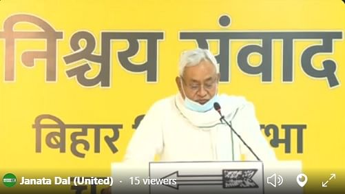 Bihar Election 2020, LIVE : बिहार चुनाव में तीनों चरण के वोटिंग तक EXIT POLL पर रोक, आयोग ने जारी किये सख्त नियम