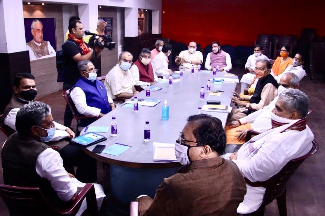 बिहार विधानसभा चुनाव 2020 LIVE Updates: महागठबंधन के बाद अब NDA में सुलझा सीट विवाद? जदयू नेताओं से बातचीत के बाद फडणवीस और भूपेंद्र यादव दिल्ली रवाना