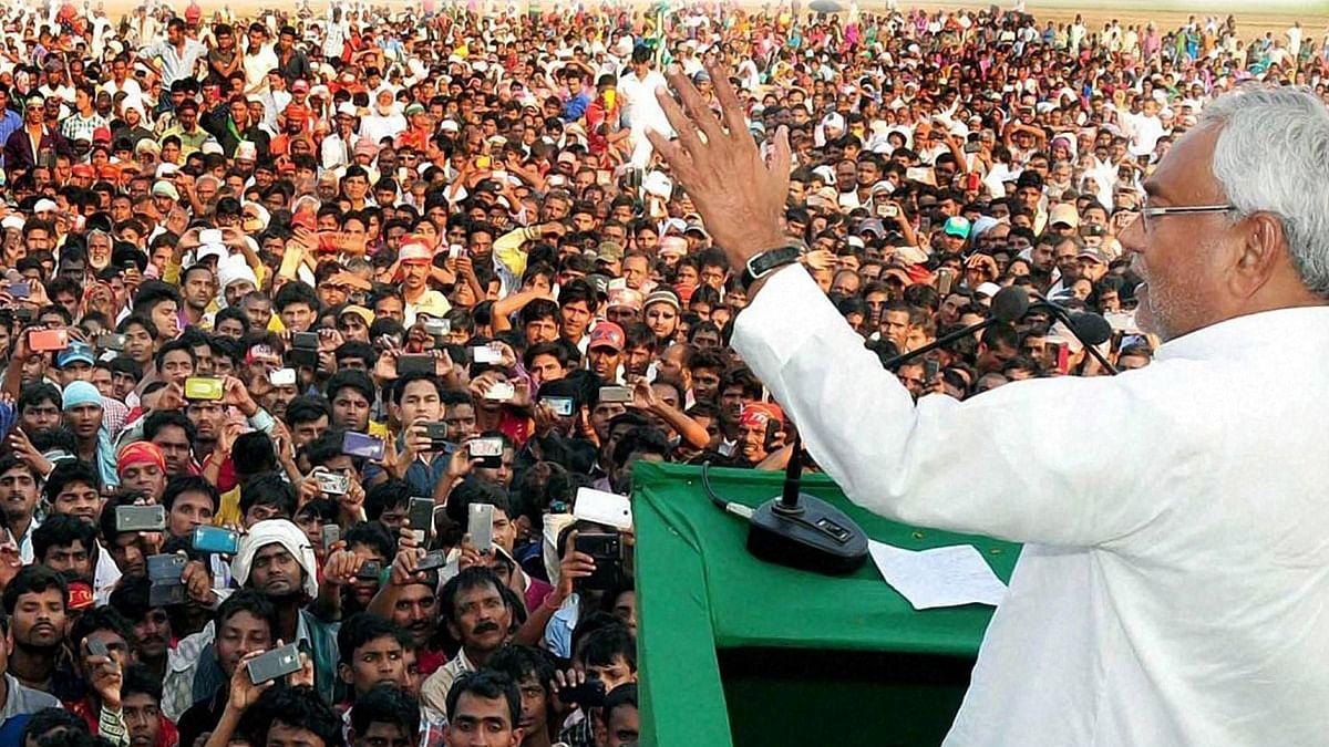Bihar Election 2020, LIVE Update: गृह जिला नालंदा में CM नीतीश की रैली, बोले- कोई इधर-उधर, दायां-बायां करना चाहता हो तो उससे संभल कर रहिएगा