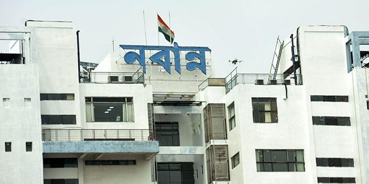 भाजपा ने किया सचिवालय घेरने का एलान, तो ममता सरकार ने दो दिन के लिए 'नबान्न' को किया बंद