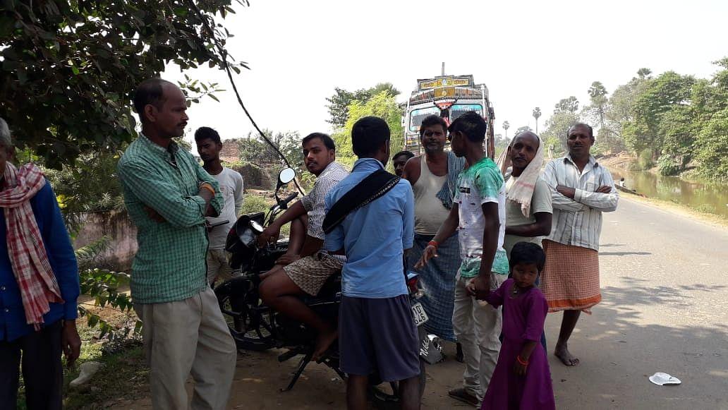 Bihar Assembly Election Phase 1 Voting: पटना जिले के कई बूथों पर ग्रामीणों ने किया मतदान का बहिष्कार