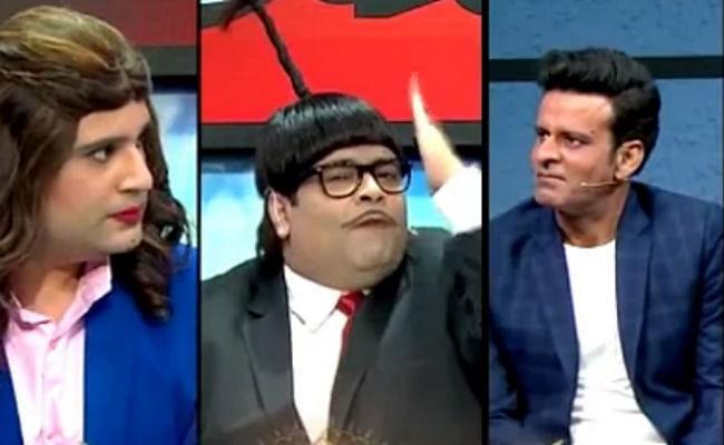 The Kapil Sharma Show : कपिल शर्मा के शो को बायकॉट करने की मांग, 'बच्चा यादव' के इस सीन पर मचा बवाल