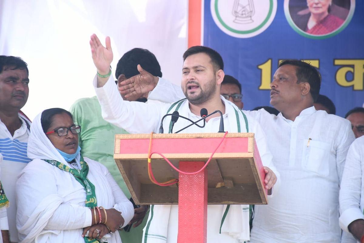 Bihar Election 2020 : नौ को लालू बाहर आयेंगे, 10 को विदा होंगे नीतीश : तेजस्वी