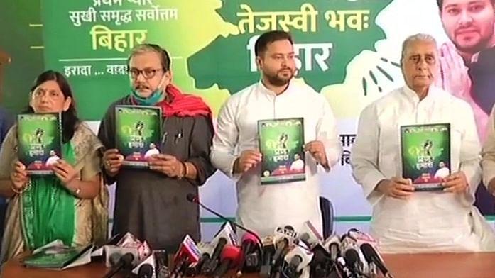 Bihar Election 2020, Live Update: BJP पर हमलावर है तेजस्वी, घोषणा पत्र जारी कर पूछे कई तीखे सवाल