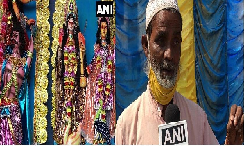 दुर्गा पूजा कमेटी का अध्यक्ष मुस्लिम, पेश की एकता की मिसाल