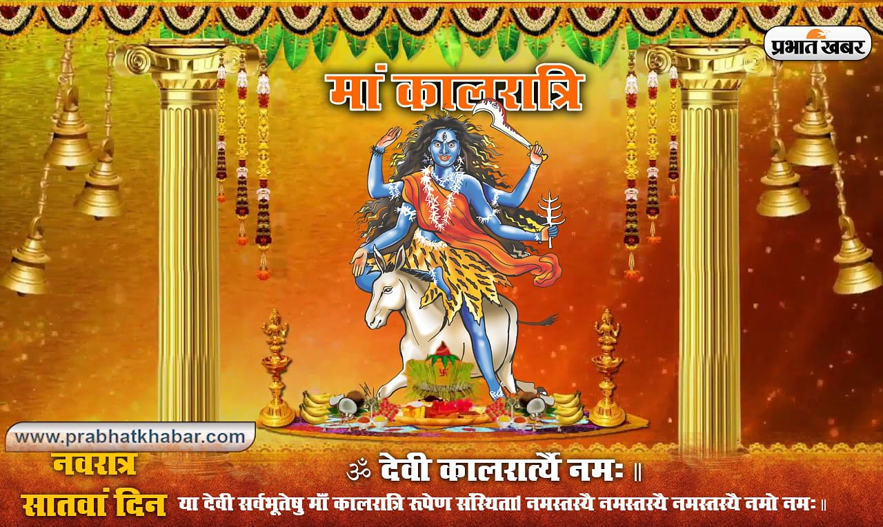 ma Kalratri 7th day