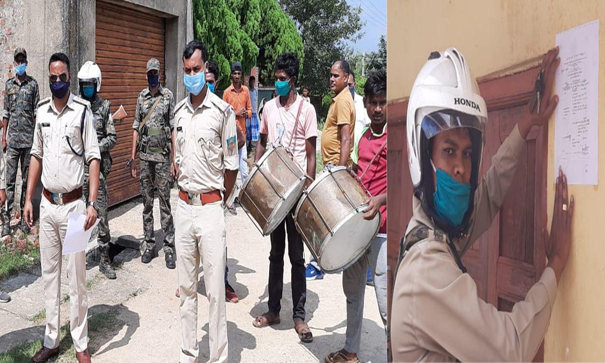चितरपुर हत्या मामले में डीएसपी ने ढोल बजवा कर आरोपी के घर में चिपकाया नोटिस, सरेंडर नहीं करने पर होगी कुर्की जब्ती