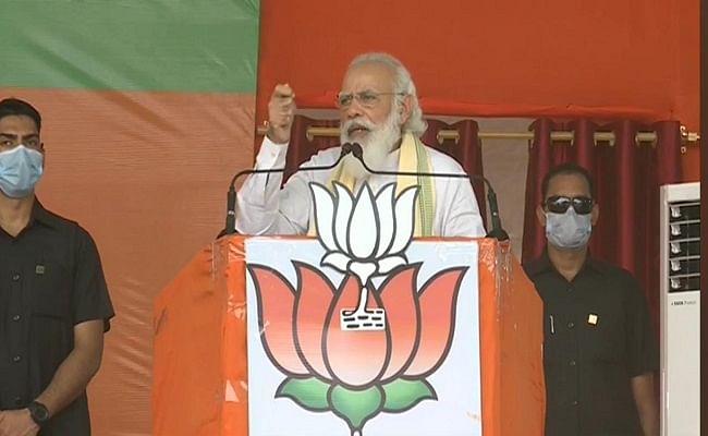 Bengal Election 2021 : मिशन मोड में बीजेपी, पीएम मोदी की 20 रैलियों की तैयारी तेज, दूसरे नेताओं की भी ताबड़तोड़ जनसभाएं