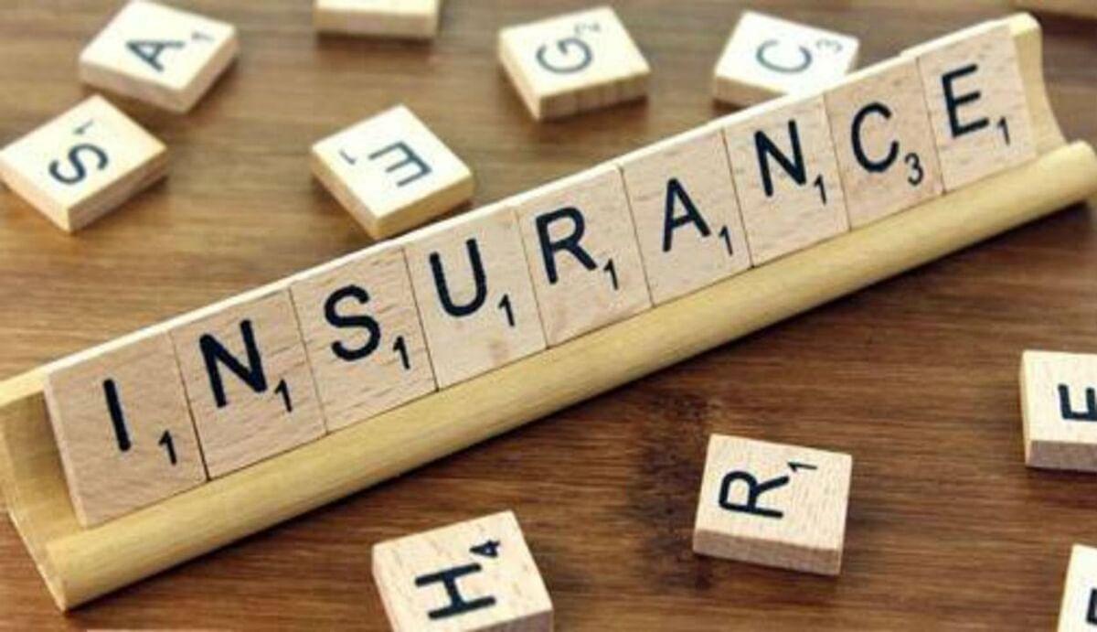 Saral Jeevan Bima : 1 जनवरी से सभी इंश्योरेंस कंपनियां देंगी सरल जीवन बीमा पॉलिसी, ये हैं नियम और शर्तें