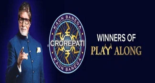 KBC Play Along : घर बैठे खेलें केबीसी प्ले अलॉन्ग, बनें लखपति, यहां देखें आज के विनर्स की लिस्ट