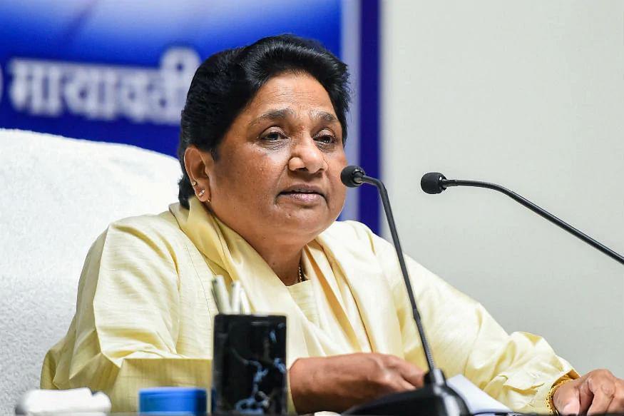 Rajya Sabha Chunav 2020: यूपी में चुनाव से पहले टूट रही बीएसपी! रामजी गौतम के पांच प्रस्तावक हटे पीछे