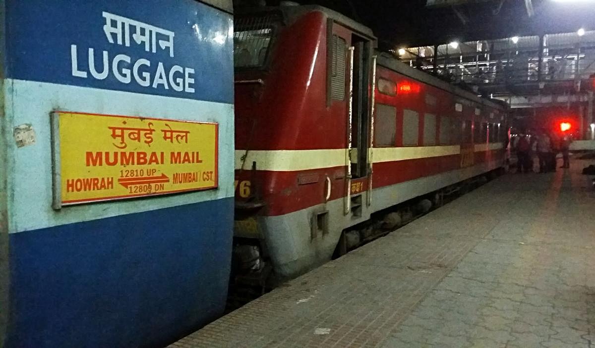 Indian Railways News/IRCTC: झारखंड व बंगाल के लिए खुशखबरी! अब हर दिन चलेंगी मुंबई मेल व अहमदाबाद एक्सप्रेस, पढ़ें लेटेस्ट अपडेट
