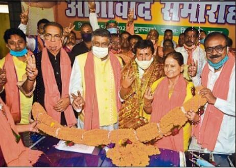 Bihar Election 2020 : दूसरे चरण के नामांकन का आज अंतिम दिन, जानें नितिन, शशि, सत्येंद्र के साथ किसने किया नामांकन