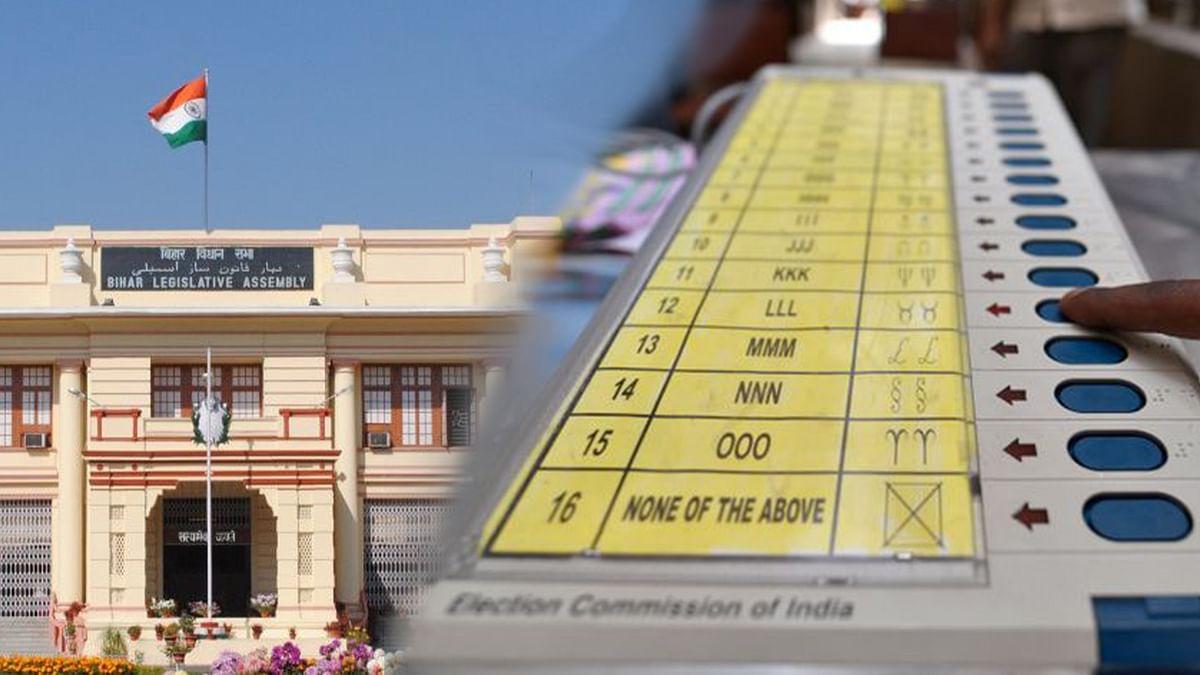 Bihar Election 2020 : चुनाव आयोग ने जारी किया नया आंकड़ा, कहा-2015 की तुलना में 1. 22 फीसदी अधिक पड़े वोट