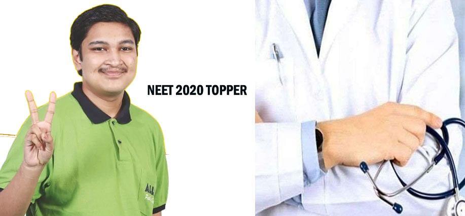 NEET 2020 Results: टॉपर  शोएब आफताब ने रच डाला इतिहास, 720 में से 720 अंक लाने वाले पहले  टॉपर बनें,  इस रिकार्ड को भी किया अपने नाम