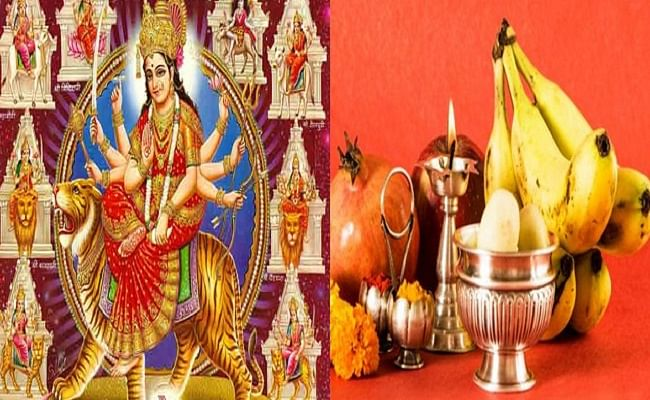 Shardiya Navratri 2020  Pujan Samagri List: नवरात्रि के पहले दिन इन चीजों की पड़ेगी जरूरत, यहां देखें शारदीय नवरात्रि सामग्री लिस्ट और आप आज ही शुरू करें खरीदारी...
