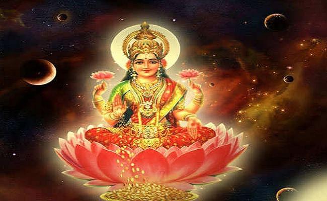 Kojagari Laxami Puja 2020 Date: आज है कोजागरी लक्ष्मी पूजा? यहां जानें शुभ मुहूर्त, मंत्र पूजन विधि और इसका महत्व...