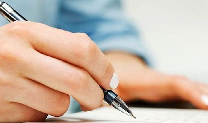 झारखंड में मैट्रिक और इंटरमीडिएट परीक्षा के फॉर्म आज से होंगे जमा, पढ़िए परीक्षा को लेकर लेटेस्ट अपडेट