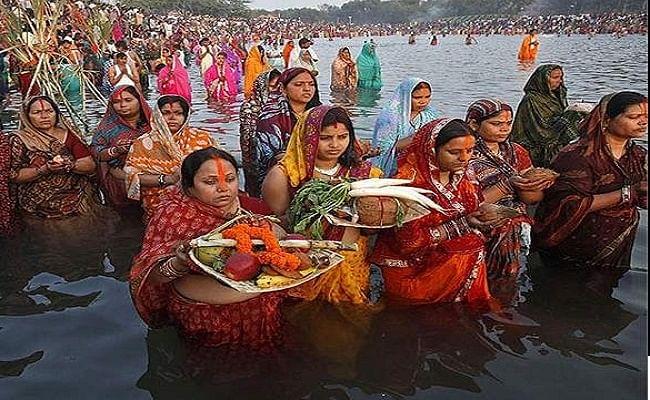 Chhath puja date 2020: इस साल कब है छठ, जानिए तारीख, नहाय-खाय, खरना, व्रत नियम और पूजा विधि...