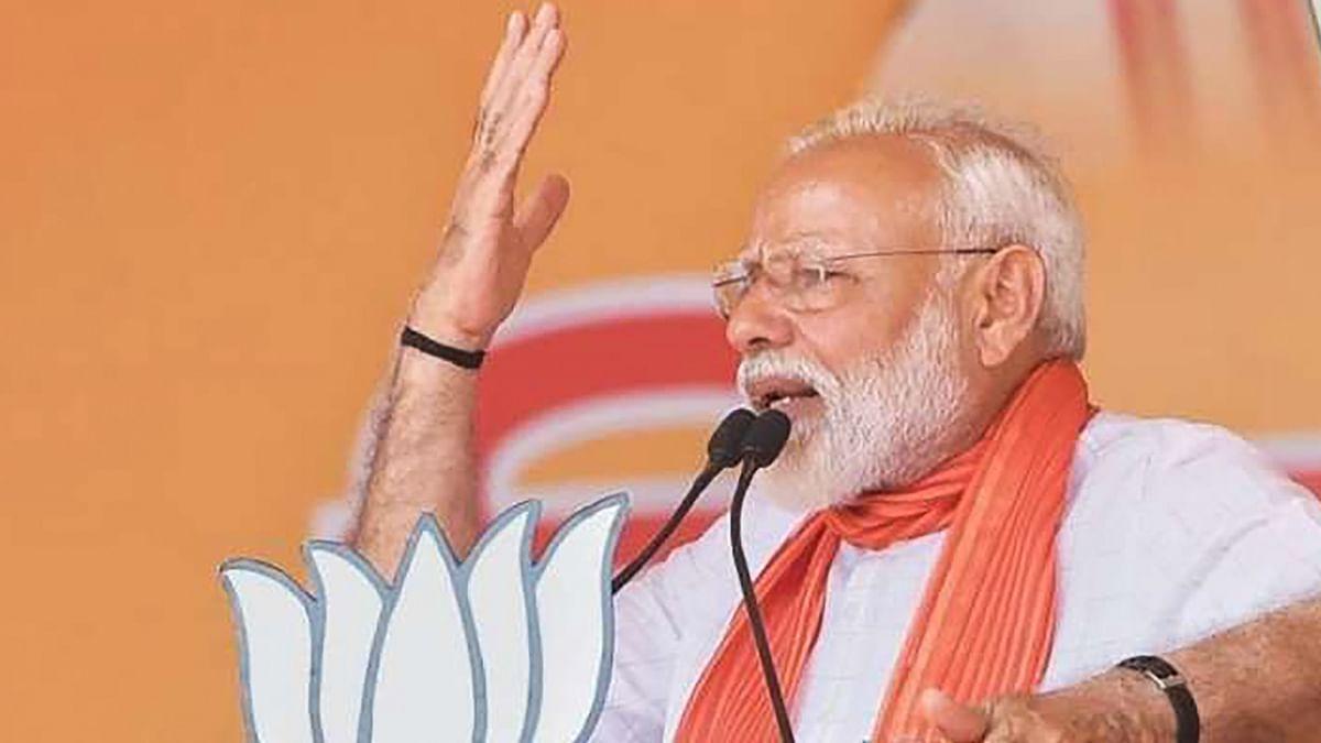 Bihar Vidhan Sabha Chunav 2020, PM Modi Rally LIVE Update: लालू परिवार पर जमकर बरसे पीएम मोदी, तेजस्वी को बताया जंगलराज का युवराज