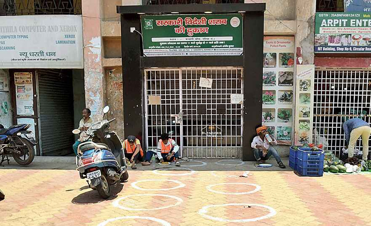 Wine Shop in Delhi : होटल, क्लब और रेस्तरां के 'बार' में नहीं परोसी जाएगी शराब, जानें क्या आदेश हुआ जारी