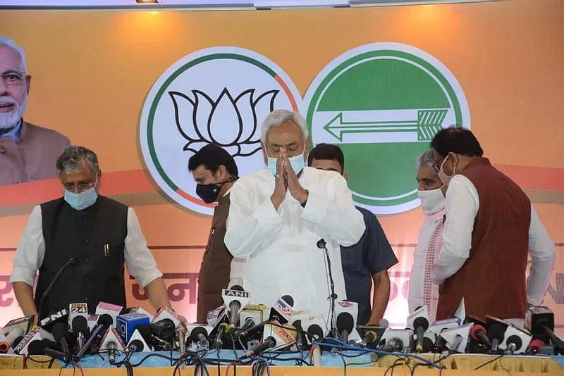 Bihar Vidhan Sabha Chunav Date 2020 : आत्मविश्वास से भरे सीएम नीतीश ने रखी अपनी बात, कहा- जनता मालिक है