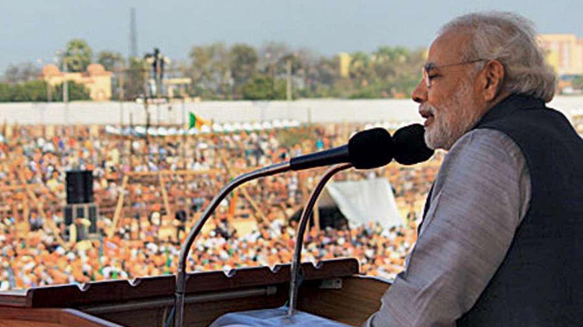 Bihar Election 2020: पीएम मोदी के कार्यक्रम में माल्यार्पण से लेकर भीड़ तक के लिए गाइडलाइन जारी, 23 अक्टूबर को होगी जनसभा