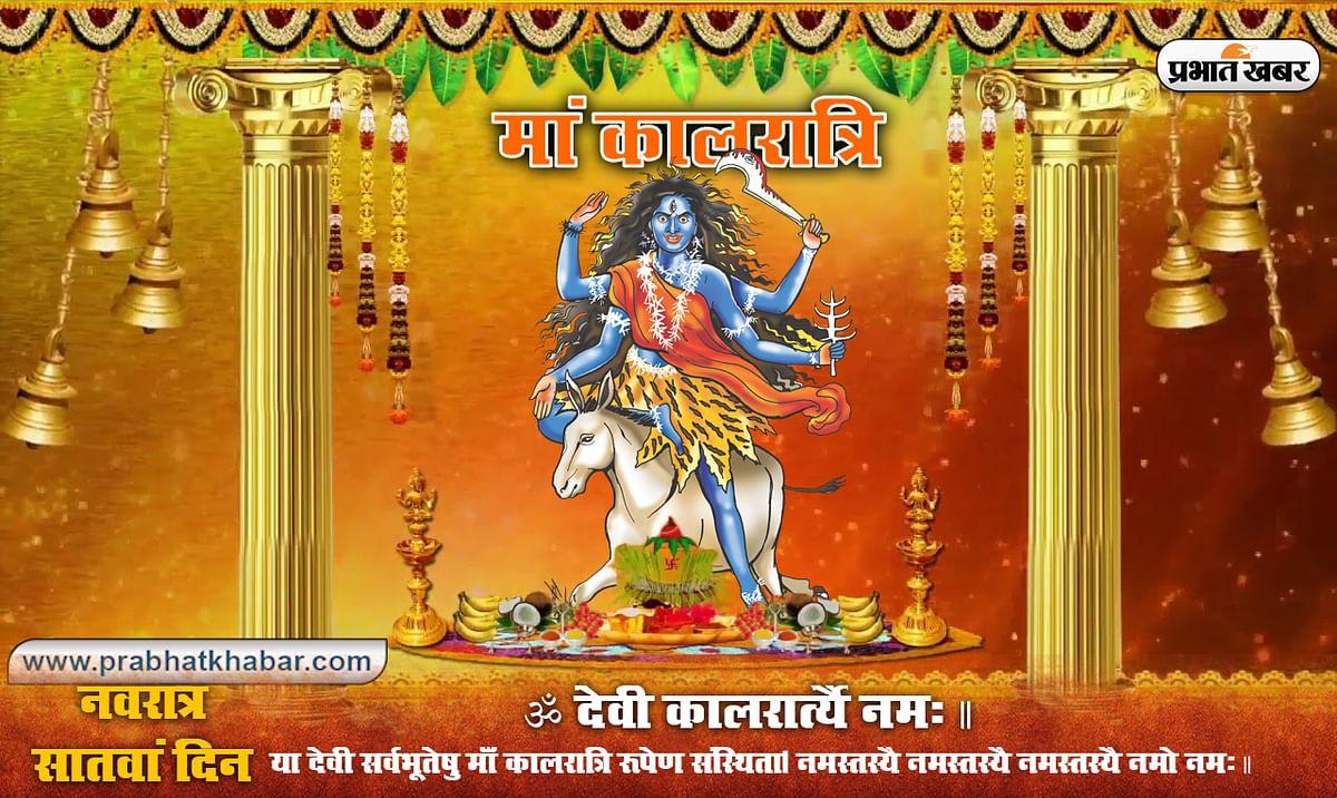 ma Kalratri 7th day
