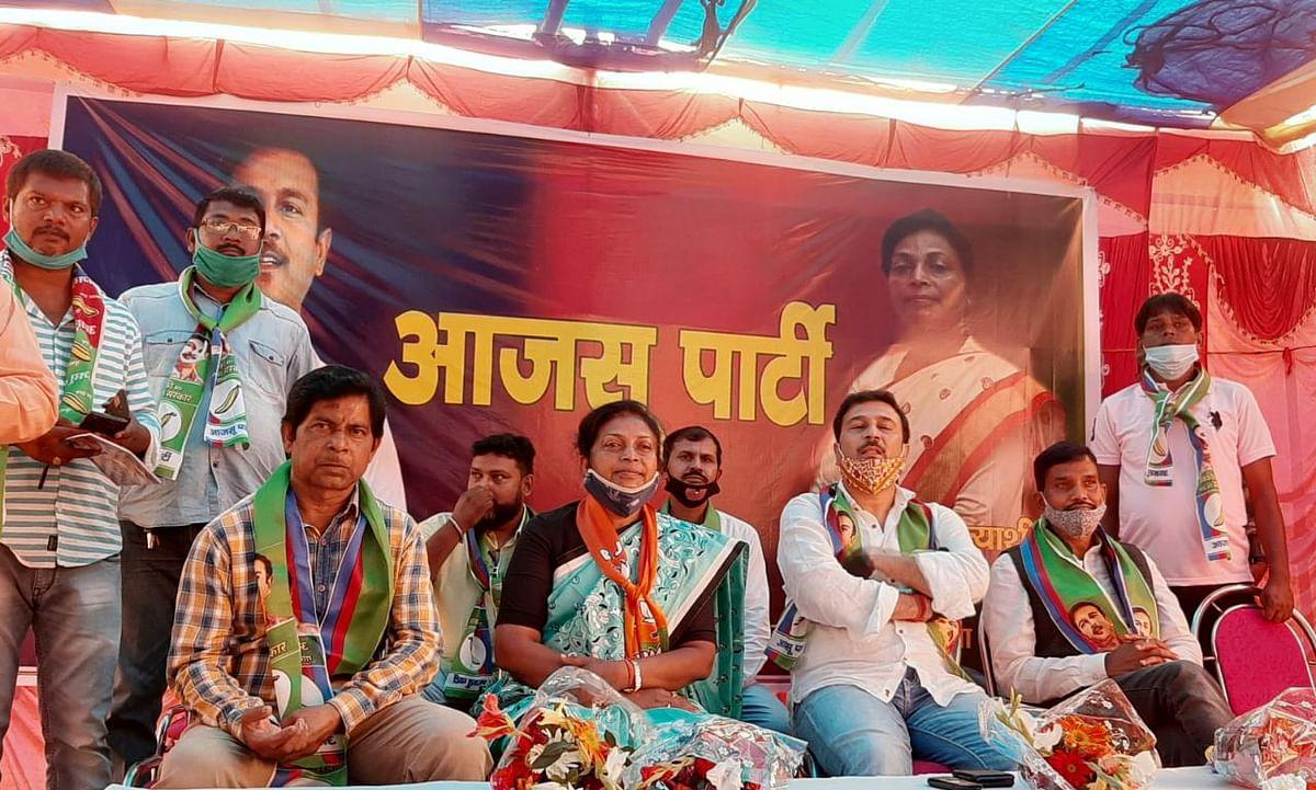 Jharkhand Assembly By-Election 2020 : झारखंड के पूर्व उपमुख्यमंत्री सुदेश महतो ने दुमका उपचुनाव को क्यों बताया राजा-रंक की लड़ाई