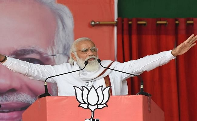 Bihar Vidhan Sabha Election 2020 LIVE Update : एक नवंबर को 'मिशन बिहार' पर फिर आएंगे पीएम मोदी, कल करेंगे चार चुनावी सभा