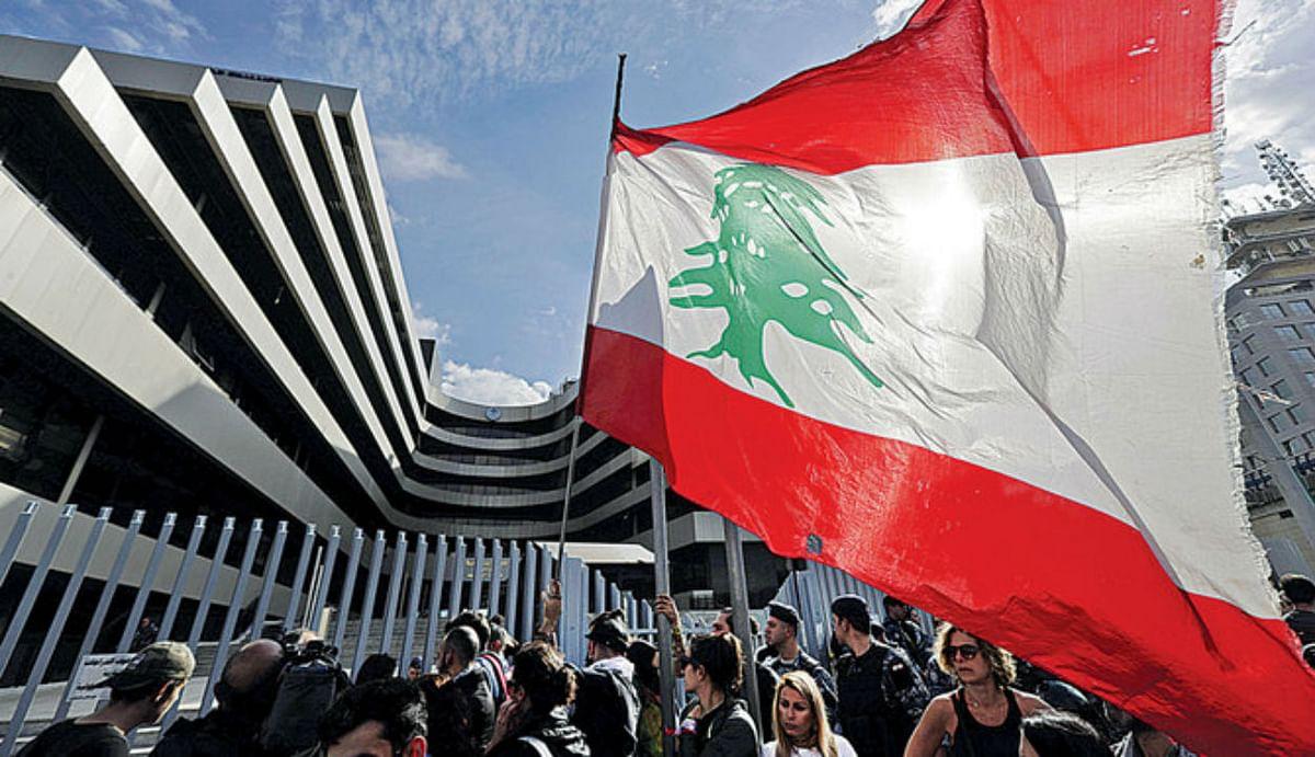 IMF Report: लेबनान की अर्थव्यवस्था में 25 फीसदी तक हो सकती है गिरावट, कोरोना की वजह से मंदी की चपेट में पश्चिम एशिया