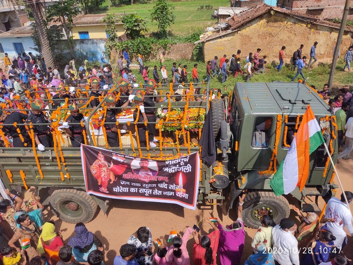 सेना के वाहन से शहीद अभिषेक का पार्थिव शरीर पहुंचा पैतृक गांव चोरेया