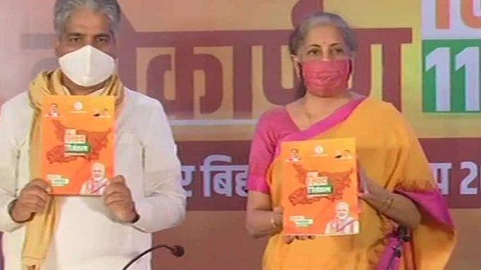 'आत्मनिर्भर भारत' का सारथी बनेगा 'आत्मनिर्भर बिहार'