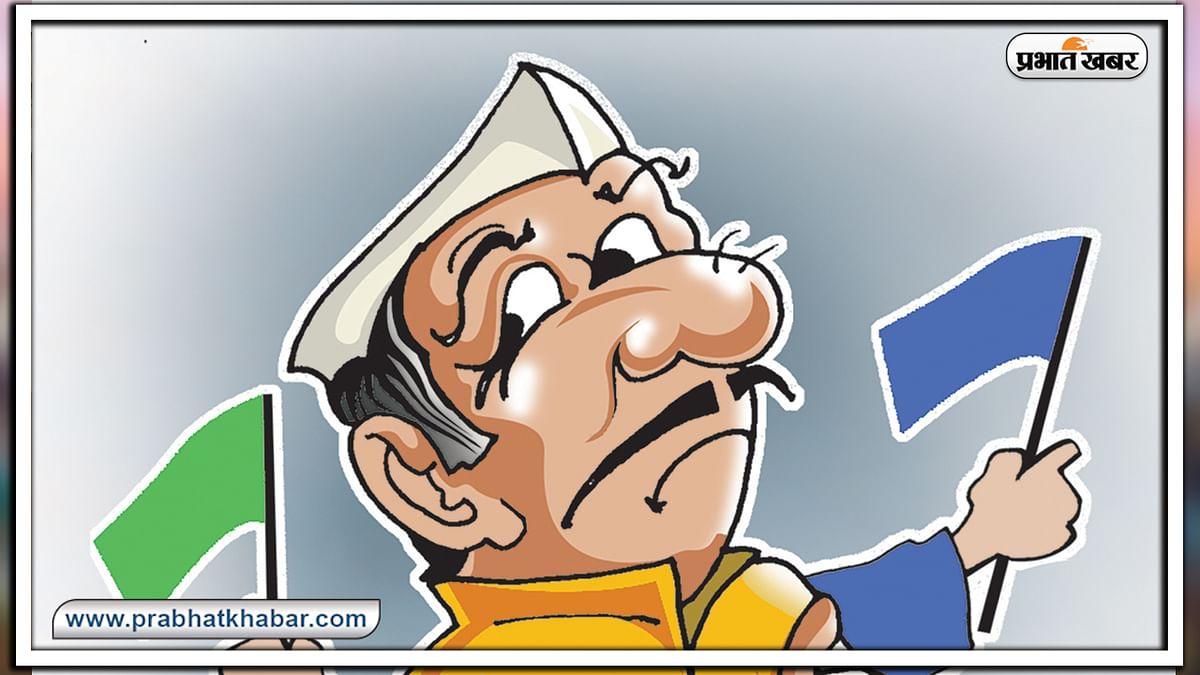 Bihar Chunav 2020: विधानसभा की राह में कांटा बने बागी, जानें शह-मात की खेल में कैसे उलझ रहा इस बार सियासी समीकरण