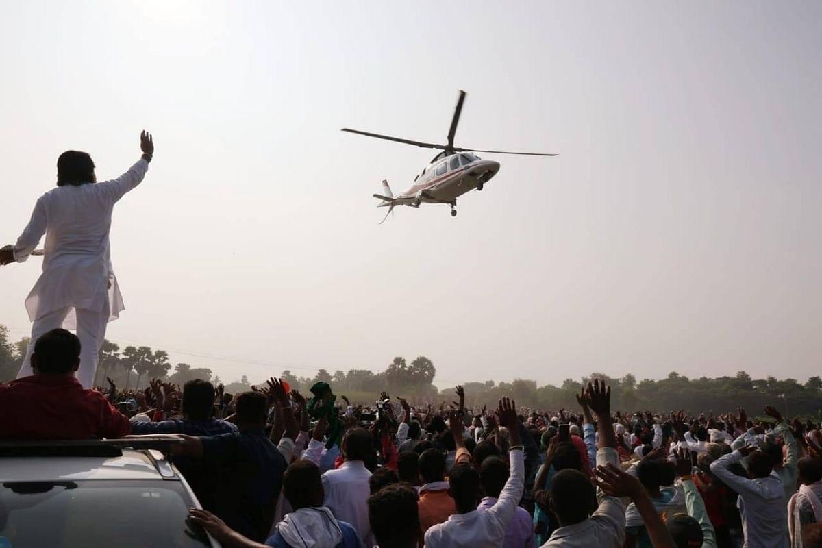 Bihar Election: अपने 'अर्जुन' के साथ तेजप्रताप यादव ने किया नामांकन,तस्वीरों में देखें कैसा था नजारा