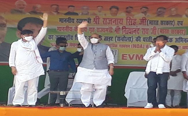 बिहार चुनाव: कहलगांव से राहुल गांधी को हिदायत, बोले राजनाथ सिंह- चीन और उसके हिमायती को मिलेगा 'करारा जवाब'